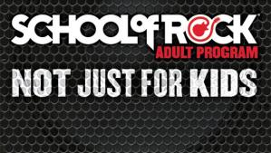 adult_program_billboard_not_just_for_kids_2_2
